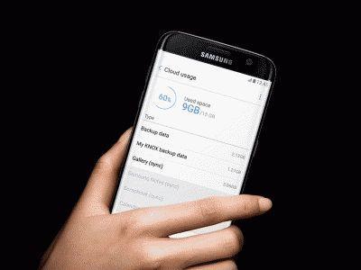 Samsung удалит часть бэкапов из фирменного облачного сервиса