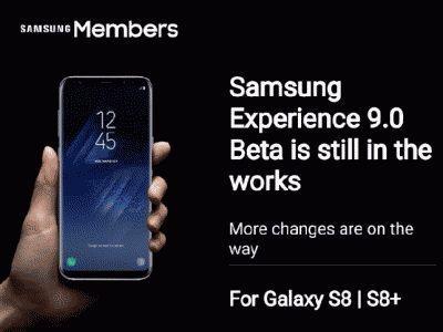 Обновлённая оболочка Samsung Experience будет включать более десятка новых функций