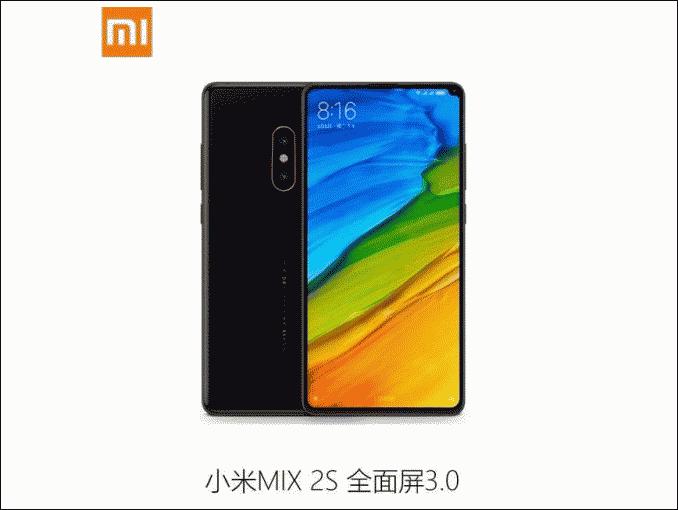Утекли официальные рендеры и характеристики Xiaomi Mi Mix 2S?