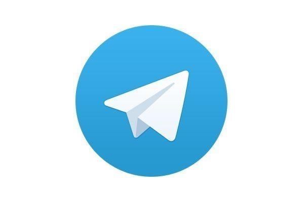 Мосгорсуд: решение о блокировке Telegram в силу не вступало