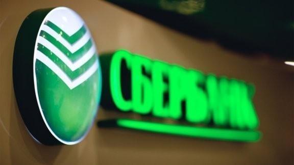Сбербанк встроит свои сервисы в решения «1С»