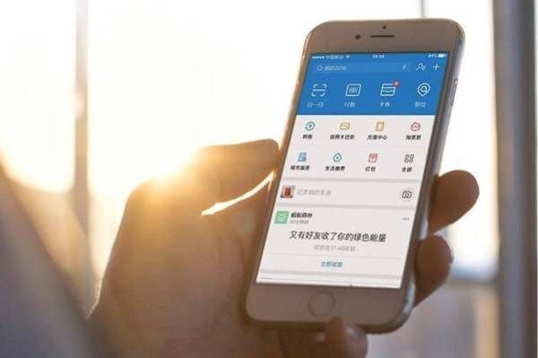 Alipay впервые рассказала о числе пользователей в России