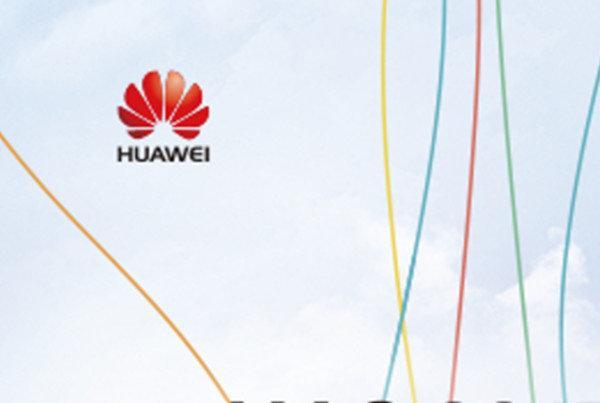 Huawei запустила ресурс с ответами на часто задаваемые вопросы