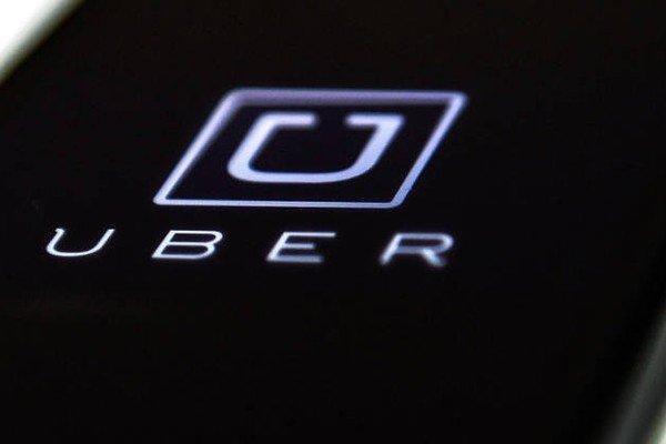Uber объявил о выходе на IPO