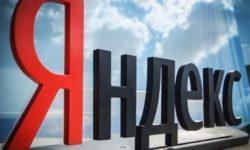 «Яндекс» запускает кэшбэк по своим сервисам