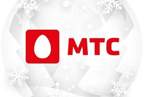 МГТС перешел под общий бренд с МТС