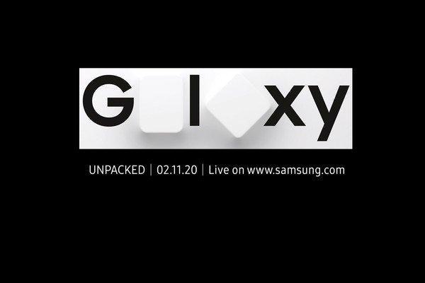 Samsung представит инновационные гаджеты нового поколения 11 февраля