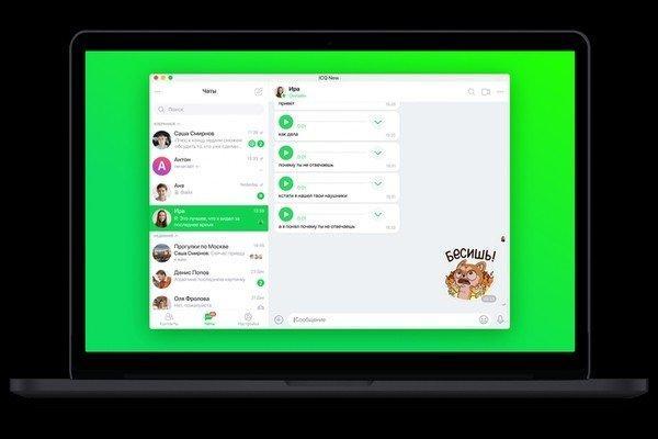 Представлен ICQ New, обновленный вариант некогда популярного мессенджера